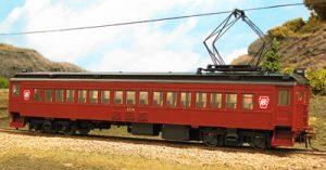 0001-94515 Pennsy Coach with Keystone Paint Scheme